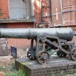 Short Range Cannon