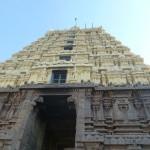 Jalagandeswara Temple Entrance