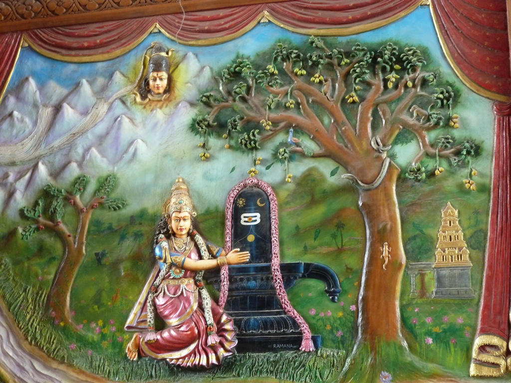 Supplication To Lord Shiva